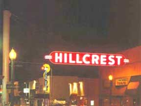 Hillcrest Sign before finials were added to the tops of poles